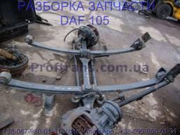 1377375 Рессора 2-х листовая передняя Daf XF 105
