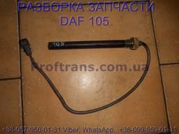 1388000, 2032424 Датчик уровня масла Daf XF 105 Даф ХФ 105