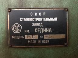 1512Ф3 Станок токарно-карусельный одностоечный с ЧПУ - фото 2