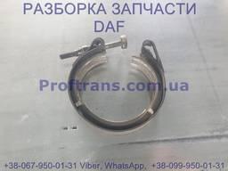 1679791 Хомут турбины Daf CF 85