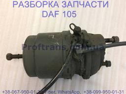 1686001, 1686002 Энергоаккумулятор задний Daf XF 105 Даф ХФ