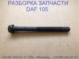 1689263 Болт головки Daf XF 105 Даф ХФ 105