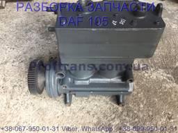 1696197, 9125180040 Компрессор воздуха Daf XF 105 Даф ХФ 105