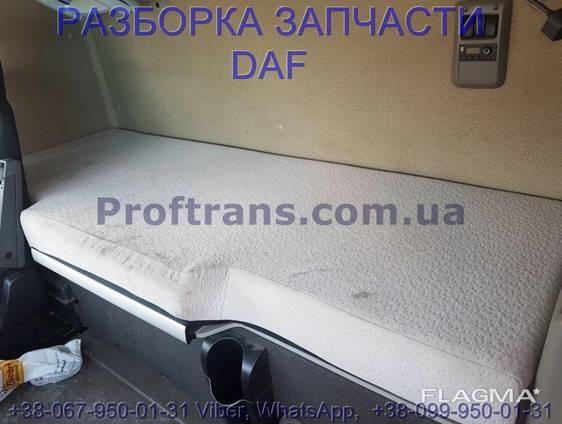 1699404 Спальный лежак c матрасом Daf CF 85