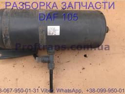 1733547 Ресивер воздушный Daf XF 105 Даф ХФ 105