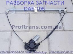 1779721 Стеклоподъемник электро левый Daf XF 105 1779721