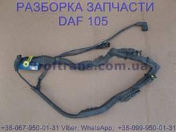 1804984, 1895067 Проводка мотора средняя Daf XF 105 Даф ХФ