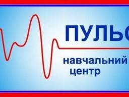 Бухгалтерские курсы 100% практики УЦ ПУЛЬС Киев Шулявка