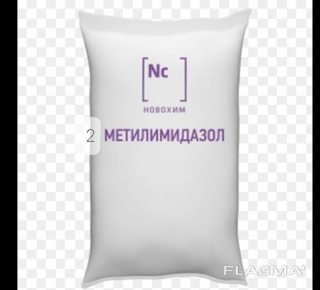 2 - метилимедазол