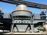 200Т/Ч дробильная установка для гранита по доступной цене - фото 1