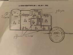 3-комнатная с ремонтом, Соломенский, генерала Воробьева (Курская) 13в