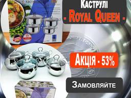 4 термо кастрюли Royal Queen разного объема