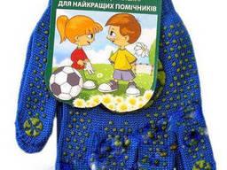 4038 Перчатка детская синяя с желтым рисунком Мяч