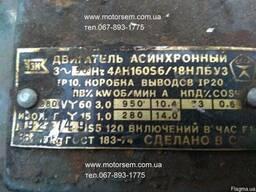 4АН 160 S6/18 Электродвигатель для привода лифтов РГС РГСЛ