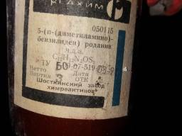 5-(n (диметиламино )бензилиден)роданин