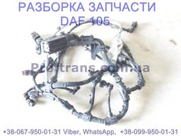 5801909327 Проводка двигателя Iveco Eurocargo 4.5 Euro 6