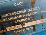 5К823В резьбошлифовальный станок - фото 1