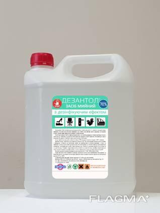 5л Антисептик - Дезантол. Средство от вирусов