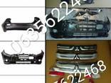 6410C068 усилитель заднего бампера Mitsubishi outlander 3 - photo 2