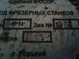 6Р13 - Станок вертикальный консольно-фрезерный