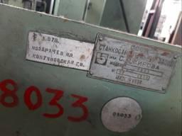7523 (7Б55) горизонтально-протяжной станок 10 т усилие, есть станки