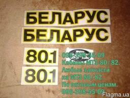 80-8402020-01 капот МТЗ 80/82
