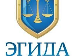 Юридический адрес с почтовым обслуживанием Днепропетровск