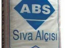 ABS Siva Шпатлёвка стартовая 30 кг купить в Харькове