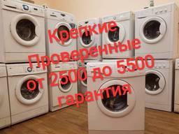 Купить б у стиральную машину. Стиральные машины б у в Киеве.