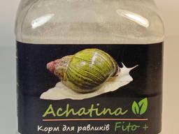"""Achatina Fito тм """"Буся"""" - Корм для улиток растительно-кальциевый со спирулиной 450мл/250г"""