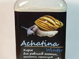 "Achatina Winter Special тм""Буся"" - зимний корм для тропических улиток 600мл/400г"