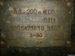 АД-200 новый в работе не был