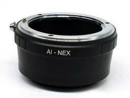 Адаптер-переходник Nikon AI - Sony NEX