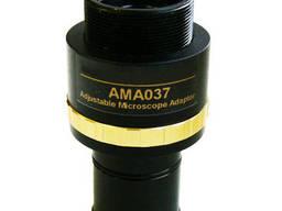Адаптер Sigeta CMOS AMA037 (регулируемый) SGT65646