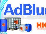 Жидкость AdBlue - фото 2
