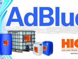 AdBlue в контейнерах