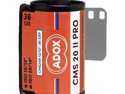ADOX CMS 20 II/36