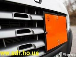 ADR / DGSA Вінницька область, курси підготовки водіів