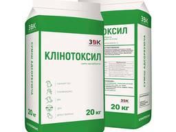 """Адсорбент мікотоксинів """"Клінотоксил"""""""