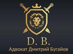 Адвокат Бугайов Д. Н. Коростень, Житомир, Киев