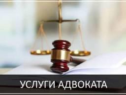 Адвокат по хозяйственным спорам Харьков. Налоговые споры.