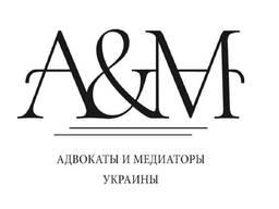 Адвокат по корпоративным спорам Харьков. Услуги корпоративно