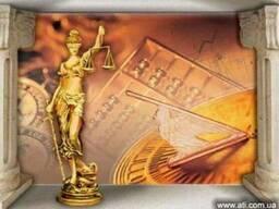 Абонентское юридическое обслуживание. Днепропетровск