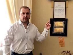 Адвокат в Києві