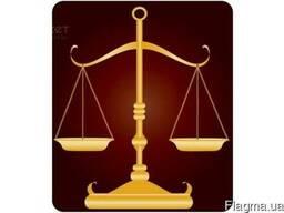 Адвокатське бюро «Лозинська і партнери»
