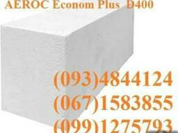 AEROC Econom Plus D400. Доставка(манипулятор)
