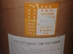 Агар-Агар 1200
