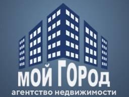 Агентство недвижимости МойГород