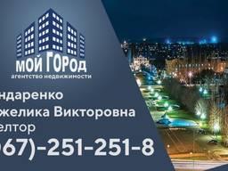 Услуги риелтора, продажа, покупка, обмен квартир в городе