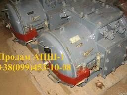 Агрегат пусковой шахтный АПШ-1